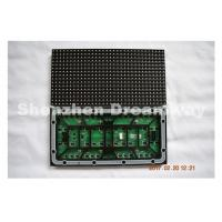 Wholesale Front Service Outdoor p10 rgb led display module 1/2 Scan MBI5124 IC from china suppliers
