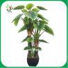 Buy cheap UVG PLT10 potted artificial epipremnum aureum floor plants for indoor decoration from wholesalers