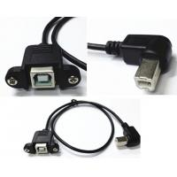 Wholesale 0.5m USB 2.0 B female to Right 90 angle B male printer short extension cable from china suppliers