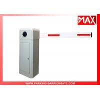 Buy cheap USA Market Barrier Gate Arm With Voltage 110V and White Housing Color from wholesalers