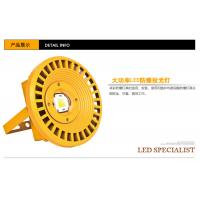 Wholesale PSE 150 W Outdoor Led Explosion Proof Light High Power 15000 Lm For Airports from china suppliers