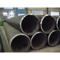 Wholesale O.D. x 2-60 mm alloy seamless steel pipes stock ASTM A106B/A53B/API5L B from china suppliers