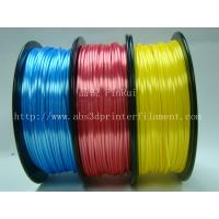 Wholesale 3.0mm  Polymer Composites 3d Printer filament , Imitation silk filament,High gloss from china suppliers