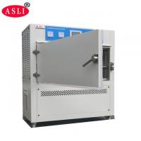 Buy cheap CE Certification UV Climate Resistant Aging Test ChamberC from wholesalers