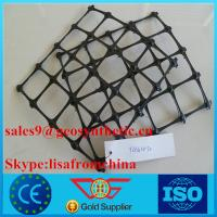 Wholesale 20kn/m-30kn/m plastic biaxial geogrid pp material for geosynthetics from china suppliers
