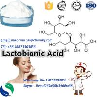 China Lactobionic Acid Cosmetic Raw Materials Anti-aging to moisturizing Using for anti-oxidant White Powder 96-82-2 on sale