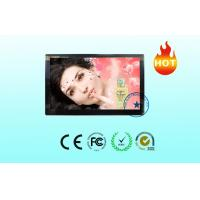 Wholesale Multimedia Wall Mount Custom LCD Display Information Release software from china suppliers