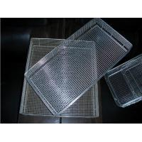 Wholesale SUS304 Metal Mesh Wire Basket Twill Weave And Chrome Plated from china suppliers