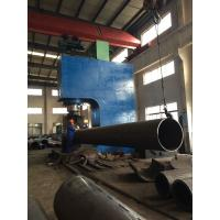Wholesale 12000mm Automatic Straightening Pipe Making Machine Round And Straight from china suppliers