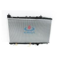 Wholesale Aluminum Car Probox Succeed Van 16400 - 21210 Toyota Radiator Replacement from china suppliers