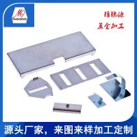 Quality Stamping parts customized for sale