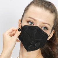 Wholesale Low Breath Resistance N95 Anti Pollution Face Mask With Contoured Nose Clip from china suppliers