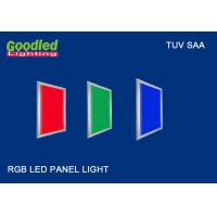 Wholesale Remote Control Square 15W RGB LED Panel Light 300x300mm For Home, Office from china suppliers