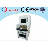 Wholesale UV Laser Marking Systems With 175x175mm Area  , Precision Hand Held Etching Machine from china suppliers