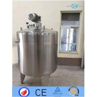 Wholesale 2B Stainless Steel Mixing Tank For Yogurt Melting Agitator Dimple Full Coil Jacket from china suppliers