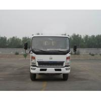 Wholesale  ZZ1167G5215C1 Heavy Cargo Trucks Engine Diesel Wheelbase 5200 White from china suppliers