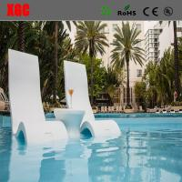 Wholesale 15 Inches Pool Use PE Made Chaise In-water Relaxation Sun Lounge New Design Poolside Deep Chaise Lounge from china suppliers