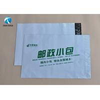 Wholesale Co - Extruded Non - Transparent large plastic packaging envelopes for mailing from china suppliers