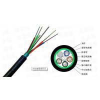 Wholesale Armored Fiber Optic Cable Specification Single Jacket Outdoor Fiber Optic Cable GYTS from china suppliers