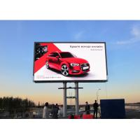 Wholesale 1280mm × 960mm Outdoor Led Video Display P10 SMD 3535 140° View Angle from china suppliers