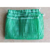 Wholesale Custom Size Plastic Mesh Bags 40x70cm Onion Polyethylene Net Sack from china suppliers