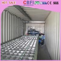 Wholesale Commercial Containerized Block Ice Machine Big Containerized Block Ice Plant from china suppliers