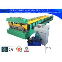 Wholesale 15m/Min Electronic Steel Roll Forming Machine With Motor 15kw 380v 3 Phase from china suppliers
