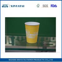 Wholesale Custom Insulated Ripple Wall Disposable Paper Cups for Hot Drink or Cold Drink from china suppliers
