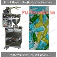 Wholesale Embossed embroidery water soluble film packing machine from china suppliers