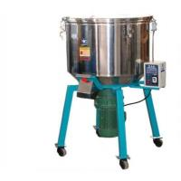 Buy cheap High Productivity Plastic Mixer Machine Low Energy Consumption 100Kg from wholesalers