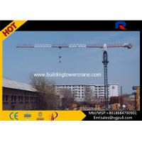 Wholesale 3 To 55m Working Range Topless Tower Crane Boom Length 50m Remote Control from china suppliers