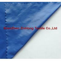 Wholesale Shiny nylon taffeta fabric for down coat casual wear from china suppliers