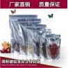 Buy cheap aluminum pack bag from wholesalers