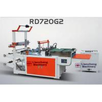 Buy cheap LC- 720 high speed side sealing bag making machine from wholesalers