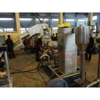 Wholesale BOPP film recycling granulation machine from china suppliers
