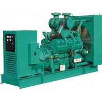 Wholesale 800 kw Diesel Generator , Single Bearing 1000 kva , KTA38-G2A from china suppliers