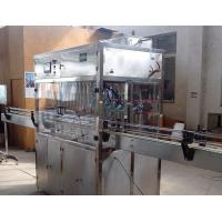 Buy cheap automatic oil filling machine from wholesalers