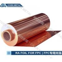12UM copper foil roll for Flexible Printed Circuits / copper clad laminate for sale