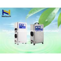 Wholesale 15g 20g 30g Air Cooled Food Ozone Generator For Food Processing Industry from china suppliers