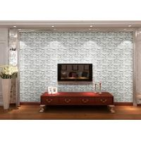 Wholesale Luxury Fashion 3D Textured Wall Panels from china suppliers