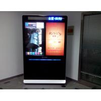 Wholesale Double Screen Android System Interactive Digital Signage Display Wifi / 3G from china suppliers