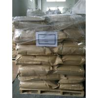 Wholesale Calcium Citrate granular DC from china suppliers