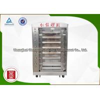 Wholesale S/S Electric Infrared  21 Chicken Rotisserie Grill Machine Vertical With Glass Door from china suppliers
