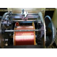 Wholesale Medical Equipment / Aerospace Copper Wire Twisting Machine For 0.05 - 0.28mm Single Wire from china suppliers