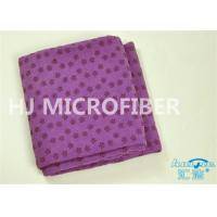 Wholesale Quick Dry Large Microfiber Sports Towel For Swimming , 100% Polyester / Eco PVC from china suppliers