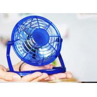 Wholesale Plastic 360 Rotating Mini USB External Cooling / Cooler Air Fan for laptop, desktop from china suppliers