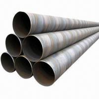 Wholesale SSAW Steel Pipes, Spirally Submerged Arc Welding Pipes with OD 219 to 2420mm  from china suppliers