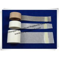 Wholesale Microporous Surgical Paper Tape  Non - woven Hypoallergenic Breathable from china suppliers