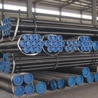 Quality Carbon Steel Pipes with 1/8 to 48 Inches Outer Diameter for sale