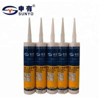 Wholesale General Purpose Acid Silicone Sealant , 300ML Silicone Weatherproofing Sealant from china suppliers